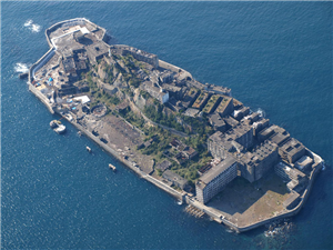 Hòn đảo ma của Nhật Bản được UNESCO công nhận là di sản văn hóa thế giới