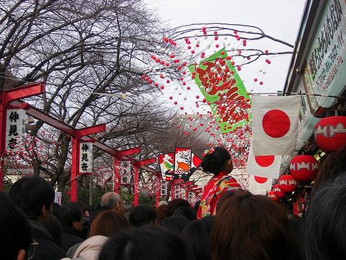 Các lễ hội lớn nhất trong năm của Nhật Bản