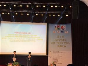 Chung kết cuộc thi Hùng biện và hát tiếng Nhật TOP J lần 3