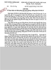THÔNG BÁO KHẨN SỐ 4:  VỀ VIỆC TẠM DỪNG HOẠT ĐỘNG ĐỂ PHÒNG CHỐNG VIRUS nCoV-19