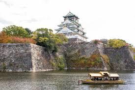 Di tích Nhật Bản: Lâu đài Osaka