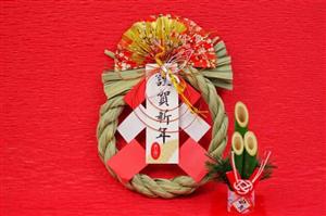 Phong tục đón tết của Nhật Bản